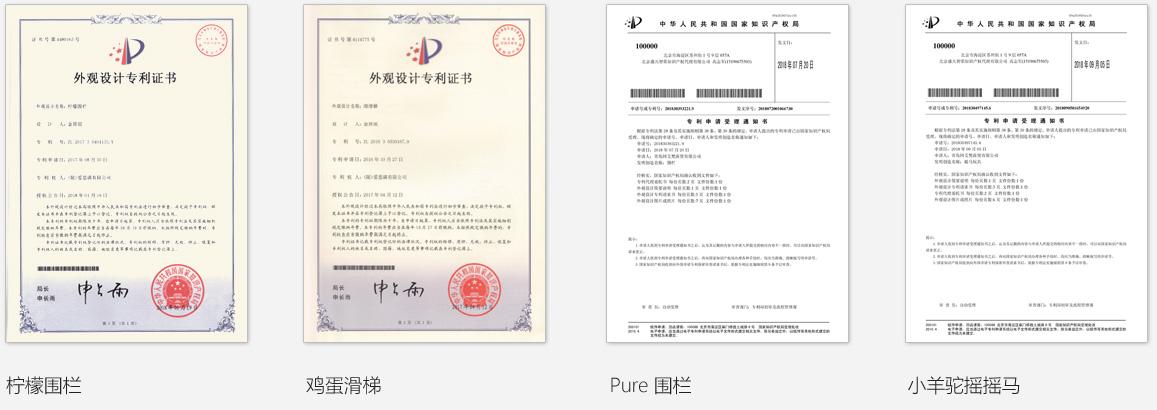 중국 디자인 인증서