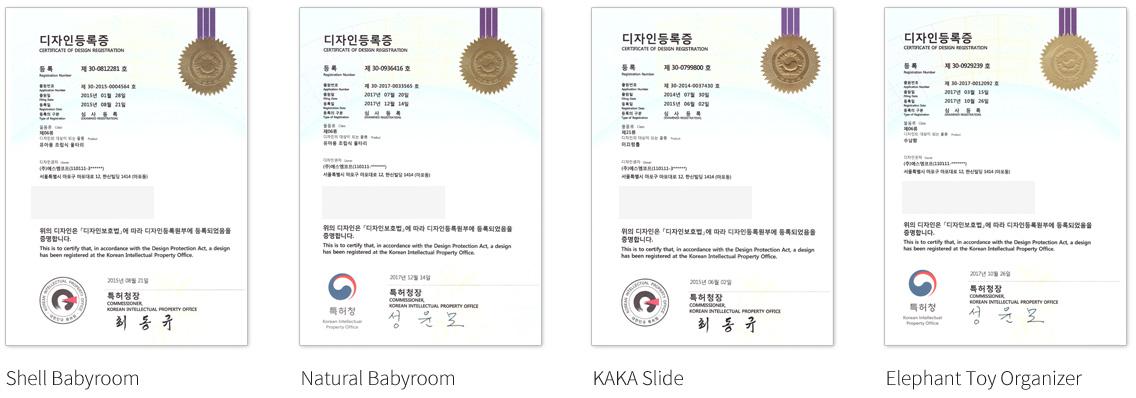 한국 디자인 등록증