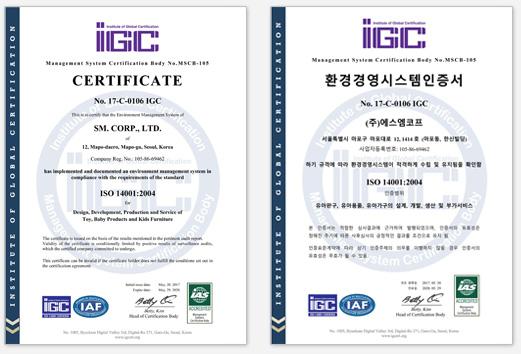 ISO 인증서